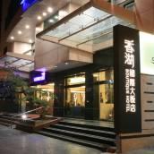 嘉義香湖國際大飯店