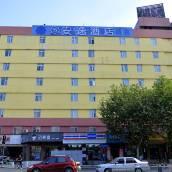 安逸酒店(成都春熙紅星路店)