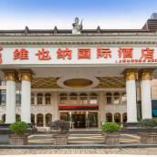 維也納國際酒店(上海虹橋機場國家會展中心店)