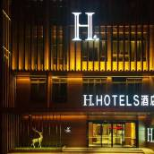 H酒店(西安高鐵北客站店)