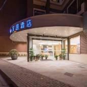 漢庭酒店(上海江寧路地鐵站店)