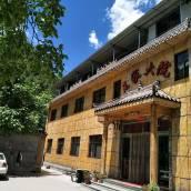 靈壽王家大院