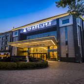 中集格蘭雲天大酒店(揚州瘦西湖店)