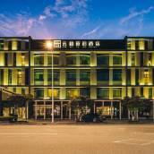 雲和夜泊酒店(上海迪士尼店)