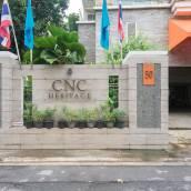 CNC傳統酒店