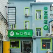 海友酒店(濟南火車站廣場店)
