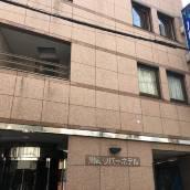 川崎河酒店