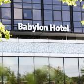 巴比倫海牙酒店
