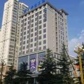 漢庭酒店(鳳翔雍興路店)
