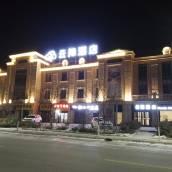 蘭州雲際酒店
