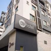 普拉提那我的酒店