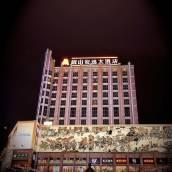 岷山安逸大酒店(成都春熙太古里店)