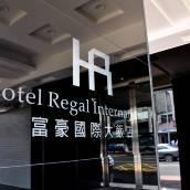 台中富豪國際大飯店
