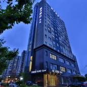 桔子酒店·精選(上海曹楊路店)