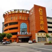 成都溫江豪客酒店