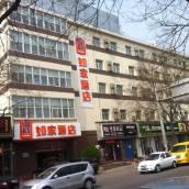 如家酒店(北京勁松店)
