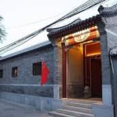 北京什剎海紫檀文化主題酒店(福祿四合院賓館)