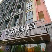 西安高新唐延路亞朵酒店