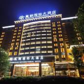 衢州鳳朝國際大酒店