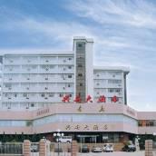 青島興安大酒店