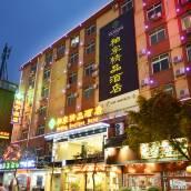 廣州柏寧精品酒店