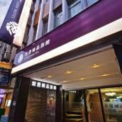新北板橋萊恩精品旅館