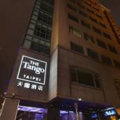 天閣酒店(台北長安館)