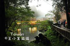 阿里山国家风景区-嘉义-王小美环游世界